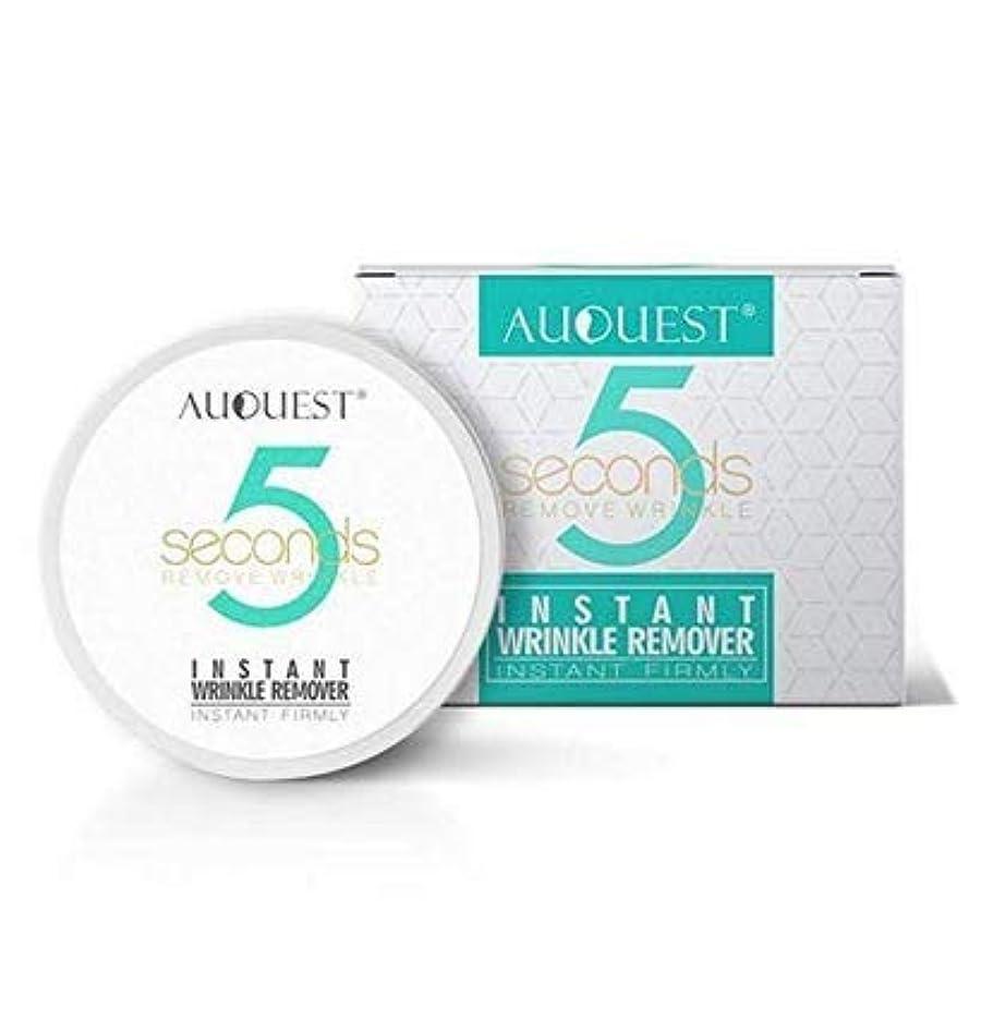偽善提案地理AuQuest 5秒 シワ取り クリーム シワ対策 リンクルクリーム 顔 目元 保湿 美容 美肌