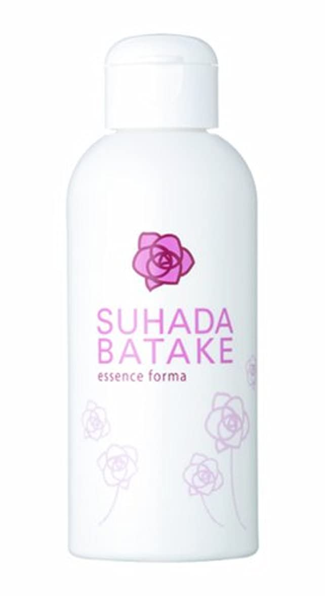 未来熟した傾向SUHADABATAKE 素肌畑エッセンスフォーマ