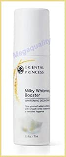 Oriental Princess Milky Whitening Booster Deodorant Roll on 70 Ml. Amazing of Thailand