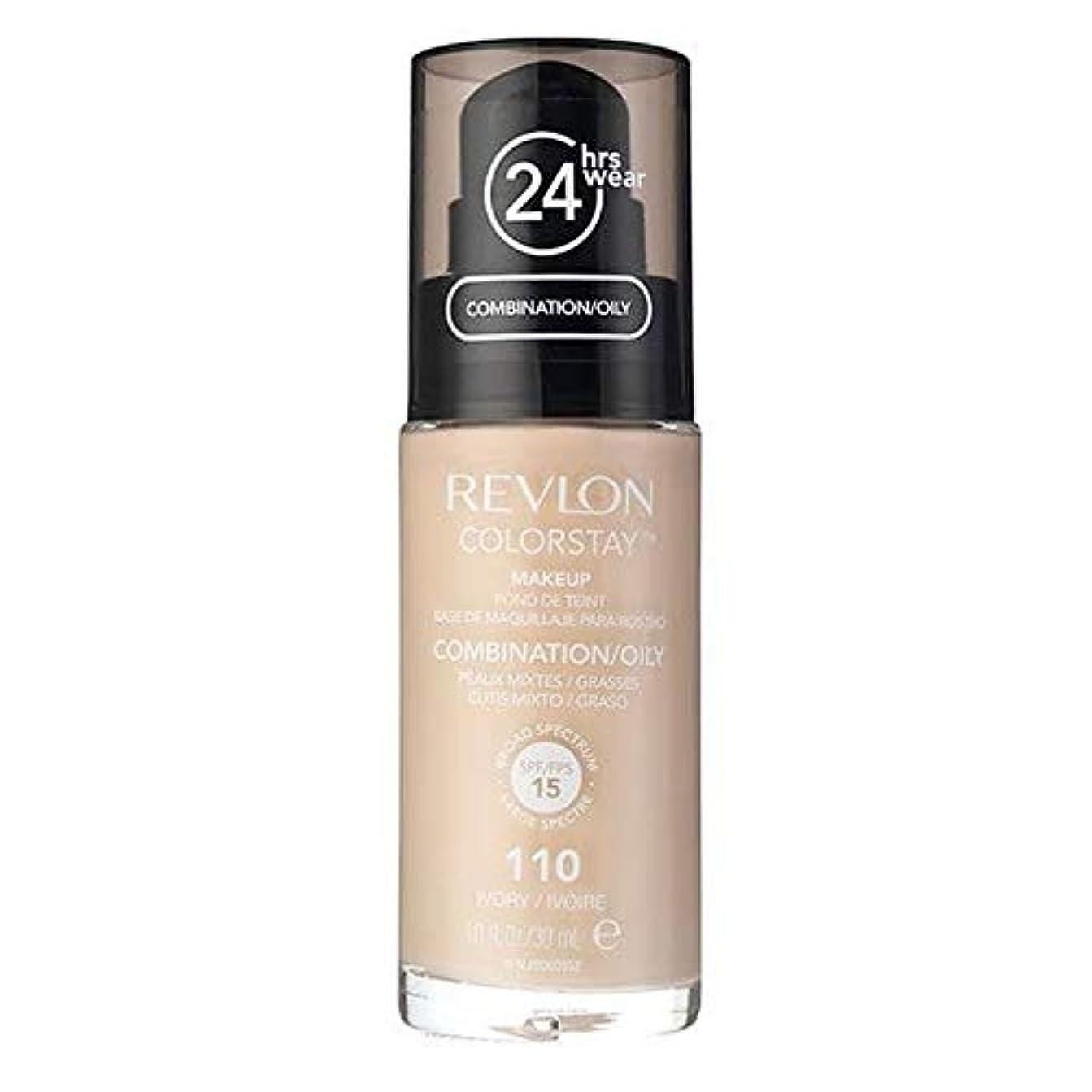 シャツメニューゲスト[Revlon ] レブロンカラーステイ基盤コンビ/油性アイボリー30ミリリットル - Revlon Color Stay Foundation Combi/Oily Ivory 30ml [並行輸入品]