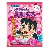 ドラえもんバスパウダー「しずかちゃんの美肌風呂」12個セット クリーミーピンクのお湯 かわいいお花ガーリーフローラルの香り