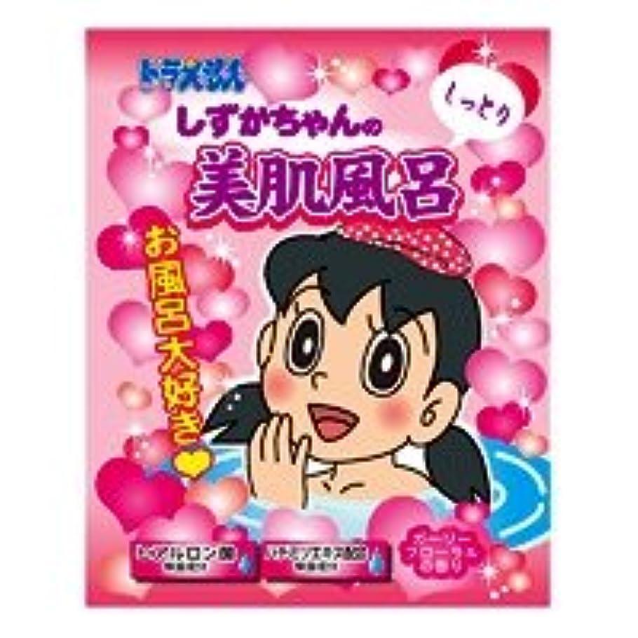商業の拒絶報奨金ドラえもんバスパウダー「しずかちゃんの美肌風呂」12個セット クリーミーピンクのお湯 かわいいお花ガーリーフローラルの香り