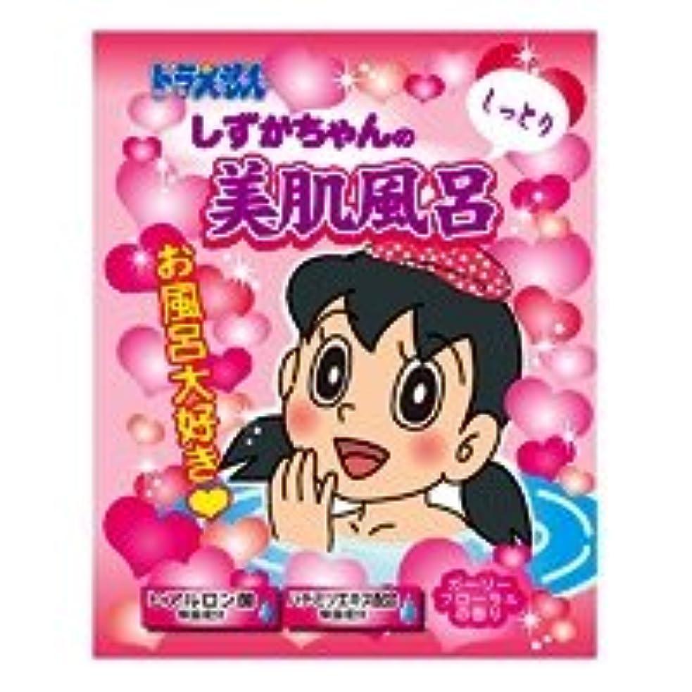 水没騒服を洗うドラえもんバスパウダー「しずかちゃんの美肌風呂」12個セット クリーミーピンクのお湯 かわいいお花ガーリーフローラルの香り