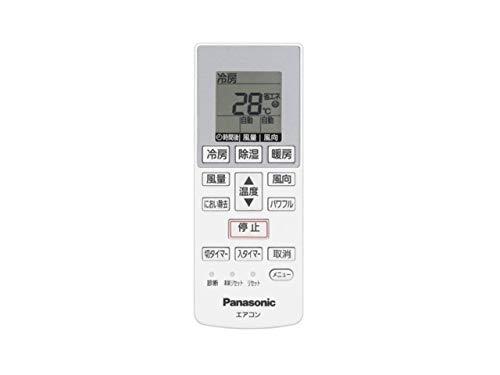 パナソニック エアコン用リモコン CWA75C4270X