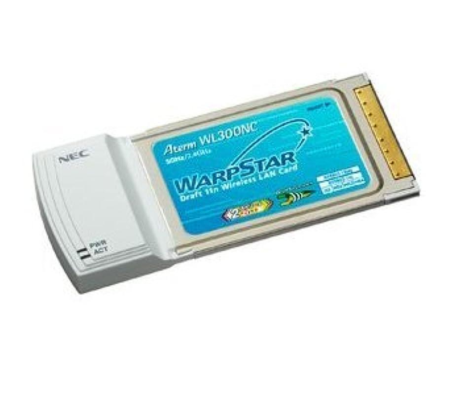 便利区センチメートルNEC クアッッドワイヤレスLANカード Aterm PA-WL300NC