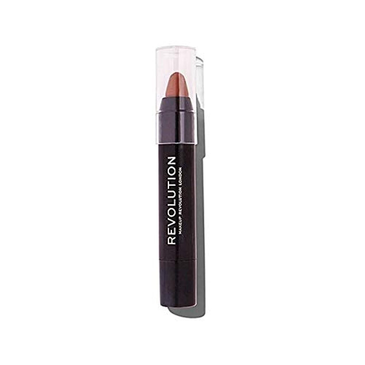 財団前件スタウト[Hair Revolution ] 化粧革命のルートスティックライトブラウンをカバー - Makeup Revolution Root Cover Up Stick Light Brown [並行輸入品]