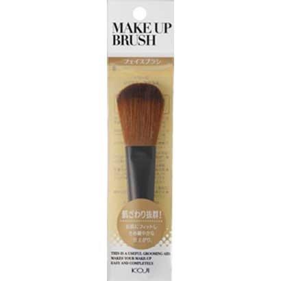 Harajuku Make Brush For Face (Harajuku Culture Pack)