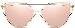 Cat Eye Sunglasses Women Vintage Fashion Mirror Sun Glasses Unique Flat Ladies Sunglasses