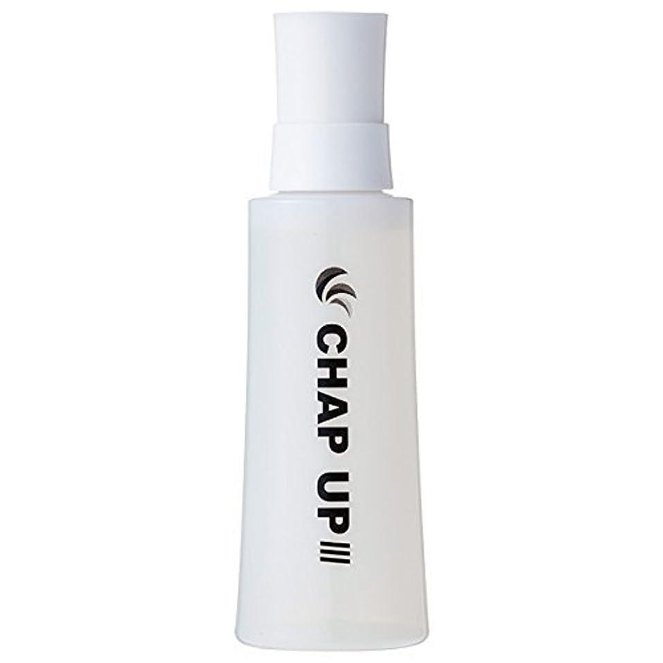 生息地散る論理的に【医薬部外品】育毛剤チャップアップ(CHAPUP)(返金保証シール付_育毛ローション)お試し1本