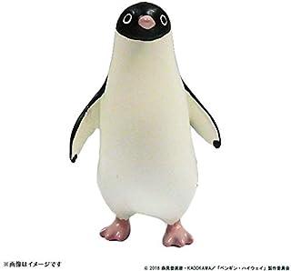 ペンギン・ハイウェイ ペンギンキーホルダー
