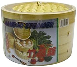 JapanBargain S-2224 Bamboo Steamer Two Tiers 12 inch