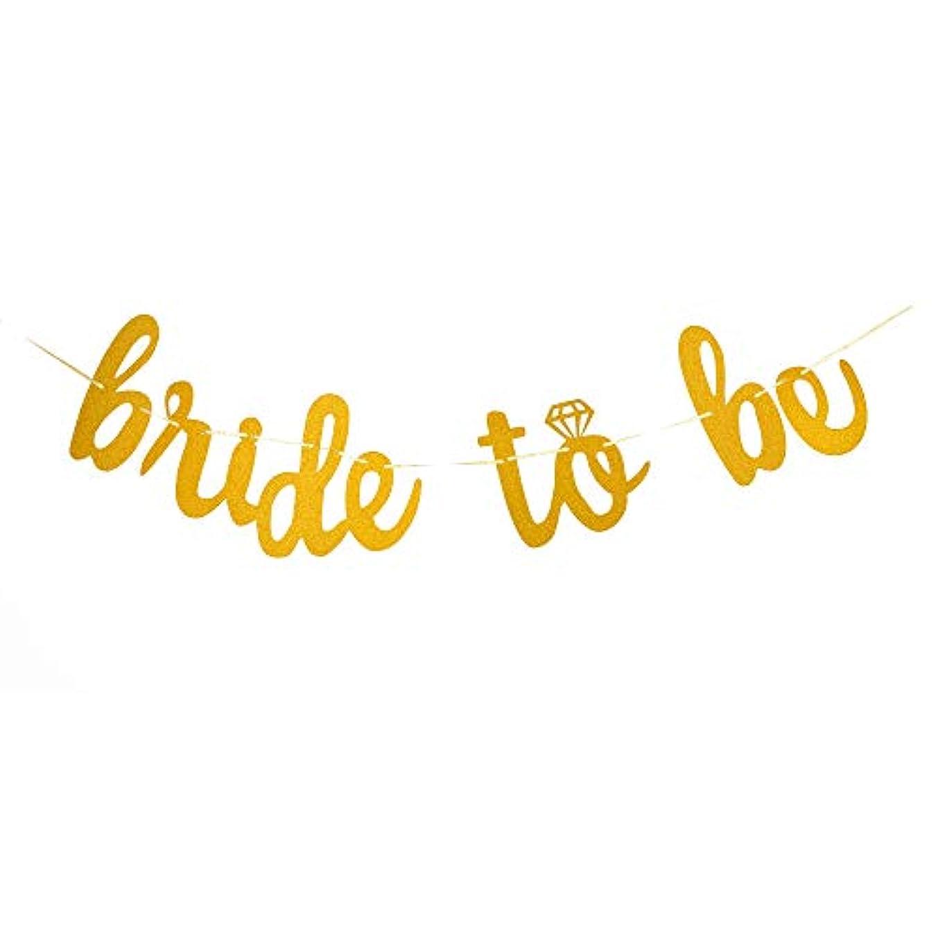 Bride to Be Banner, Gold Gliter Paper Sign for Bacherolette/Engagement/Bridal Shower/Wedding Party Decorations