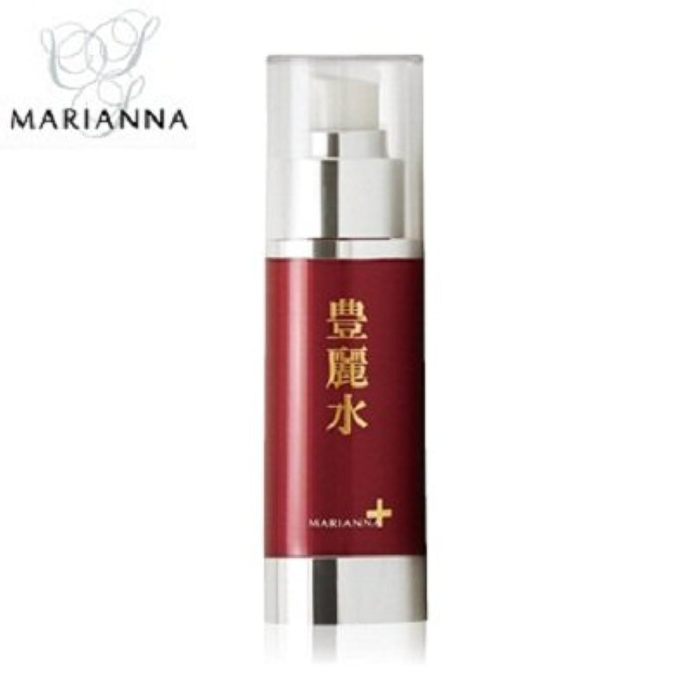強化する会計士構成MARIANNA マリアンナプラス豊麗水化粧水 100ml