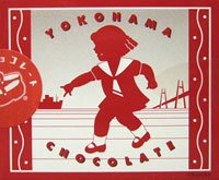 横浜 お土産 エクスポート 赤い靴チョコレート1足 お取り寄せ ギフト 贈答用 お菓子 帰省土産 プレゼント お祝い