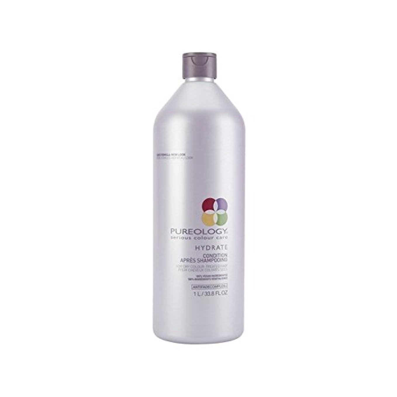 発火するミンチ効率的に純粋な水和物コンディショナー(千ミリリットル) x2 - Pureology Pure Hydrate Conditioner (1000ml) (Pack of 2) [並行輸入品]
