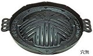 三和精機製作所 鉄ジンギス鍋 29cm 穴無 鉄鋳物 QGV12129