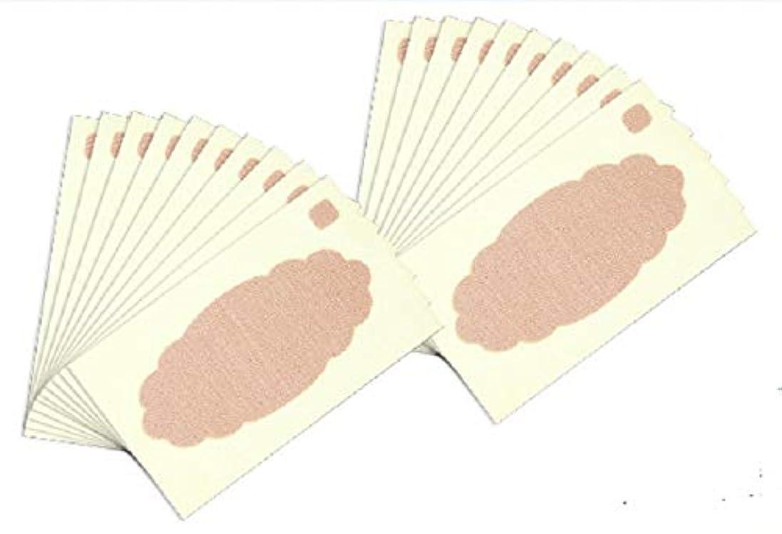 土器メールを書く一消臭汗取りシート シールタイプ20枚入り ワイドサイズ ワキに直接貼るシール 汗取りパット 汗取り 脇汗 ワキガ デオドラント 制汗 汗ジミ