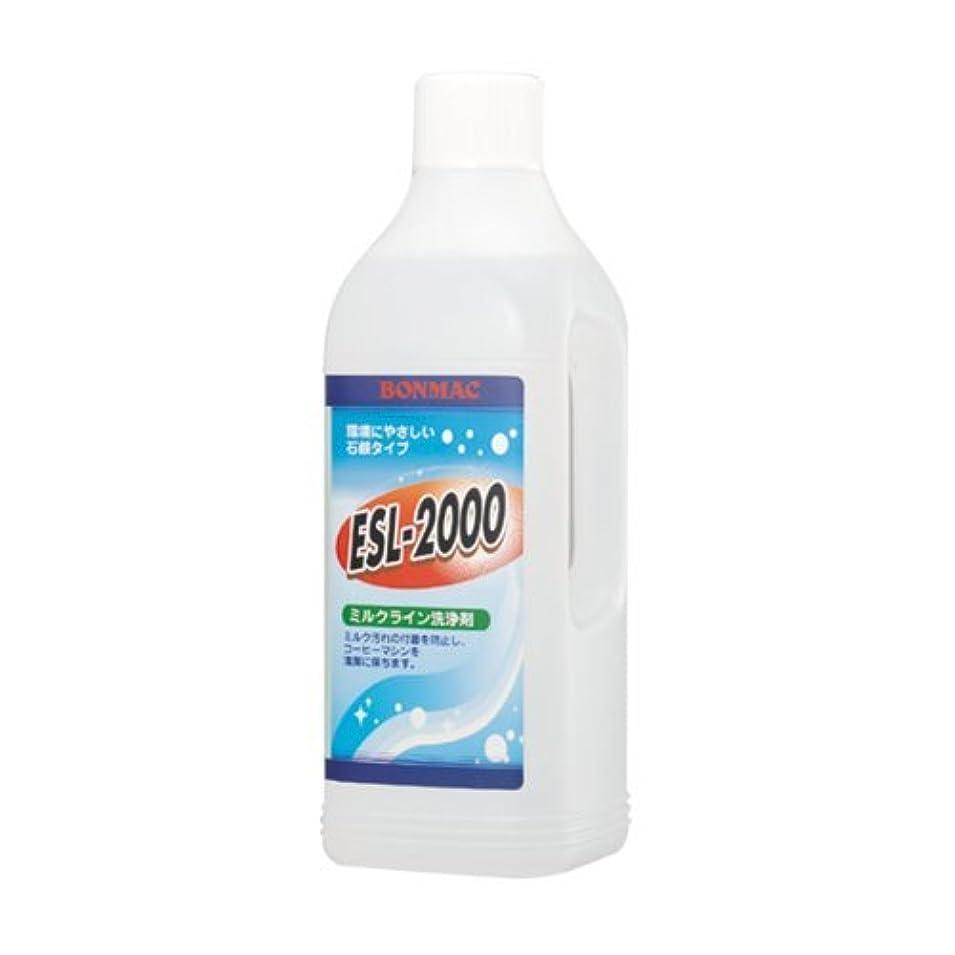 請求酔うタイプライターBONMAC ミルクライン洗浄剤 ESL-2000(液体タイプ)1L
