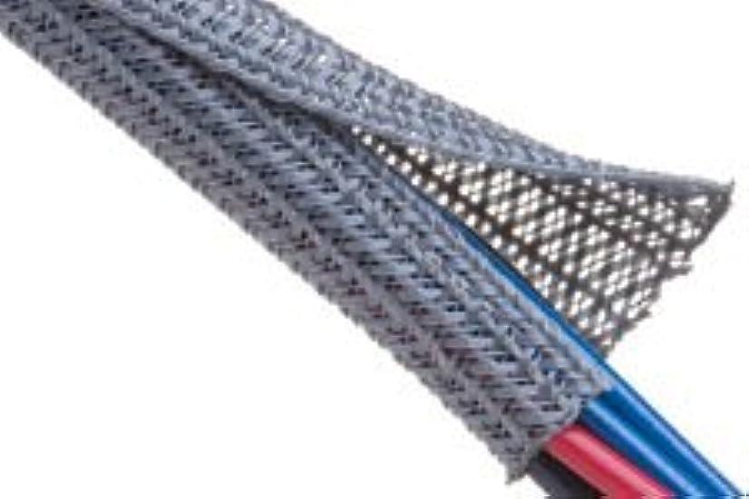 Fastronix Black Flex Braid Wire Wrap (1/2