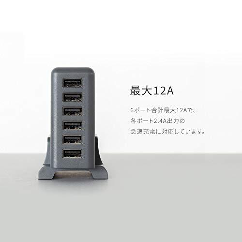 MOTTERU(モッテル)AC充電器USB6ポート60Wスタンド付き急速充電6台同時充電2年保証スモーキーブラックMOT-AC60U6-BK