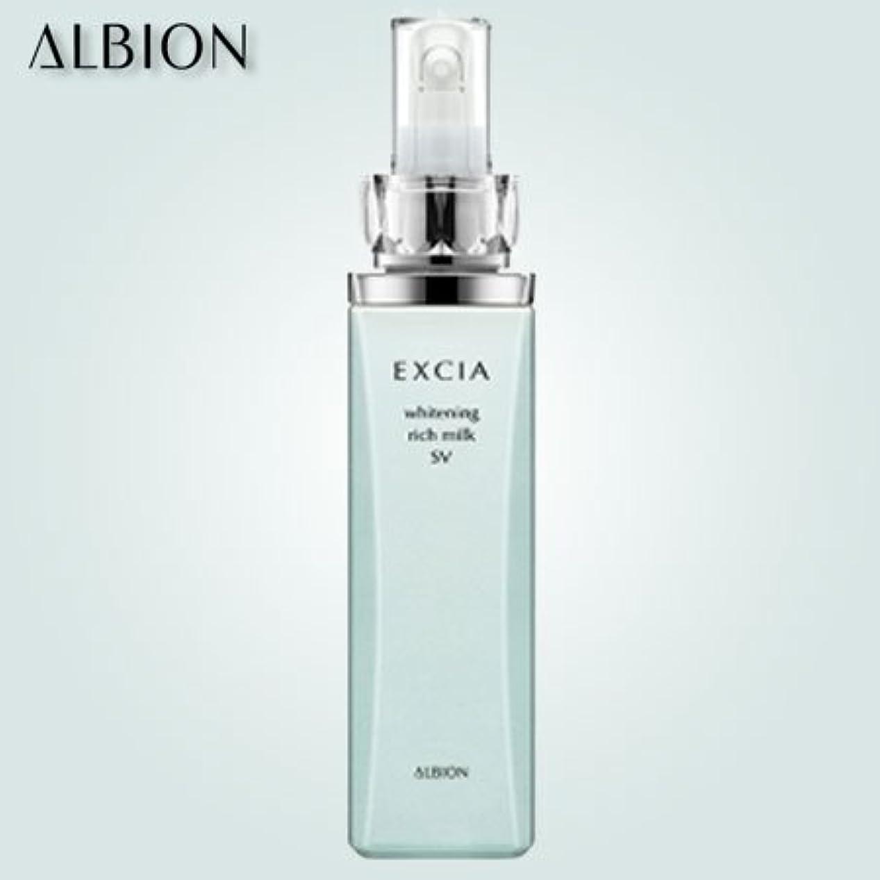 甘美な服スリチンモイアルビオン エクシアAL ホワイトニング エクストラリッチミルク SV(ノーマル~ドライスキン用)200g-ALBION-