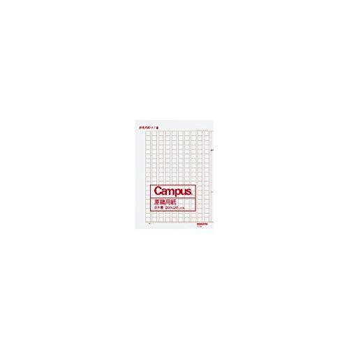 コクヨ 原稿用紙 二つ折り A4縦書き 20×20 (400字) 罫色茶 20枚 ケ-20N / 20セット