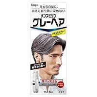 【ホーユー】メンズビゲン グレーヘア ナチュラルグレー 40g+40g ×3個セット