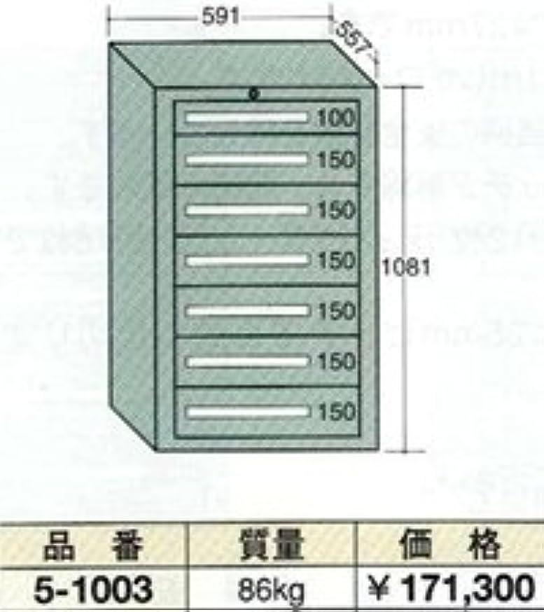 いらいらさせる再生的ストッキングOS(大阪製罐) ライトキャビネット 5-1003