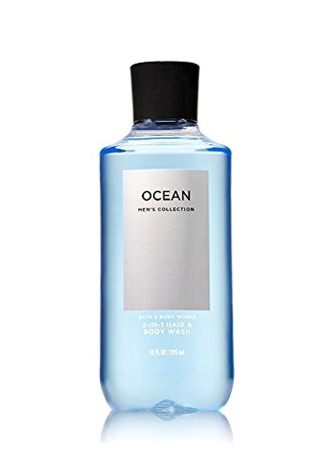 変更不正ライラックバス&ボディワークス オーシャン フォーメン ボディウォッシュ OCEAN FOR MEN Body Wash [並行輸入品]