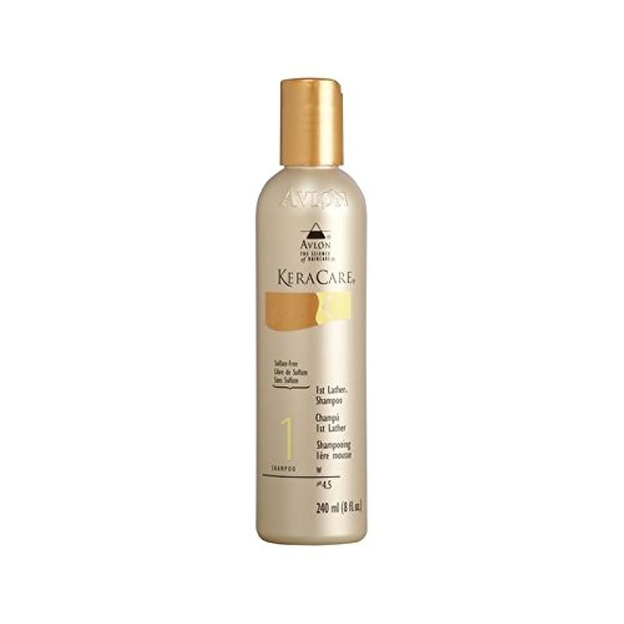 カバーウサギ伝染病第一泡立ちのシャンプー(240ミリリットル) x4 - Keracare 1St Lather Shampoo (240ml) (Pack of 4) [並行輸入品]