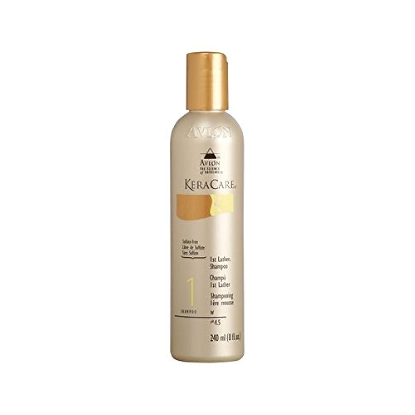 タービンクスクス記者第一泡立ちのシャンプー(240ミリリットル) x4 - Keracare 1St Lather Shampoo (240ml) (Pack of 4) [並行輸入品]