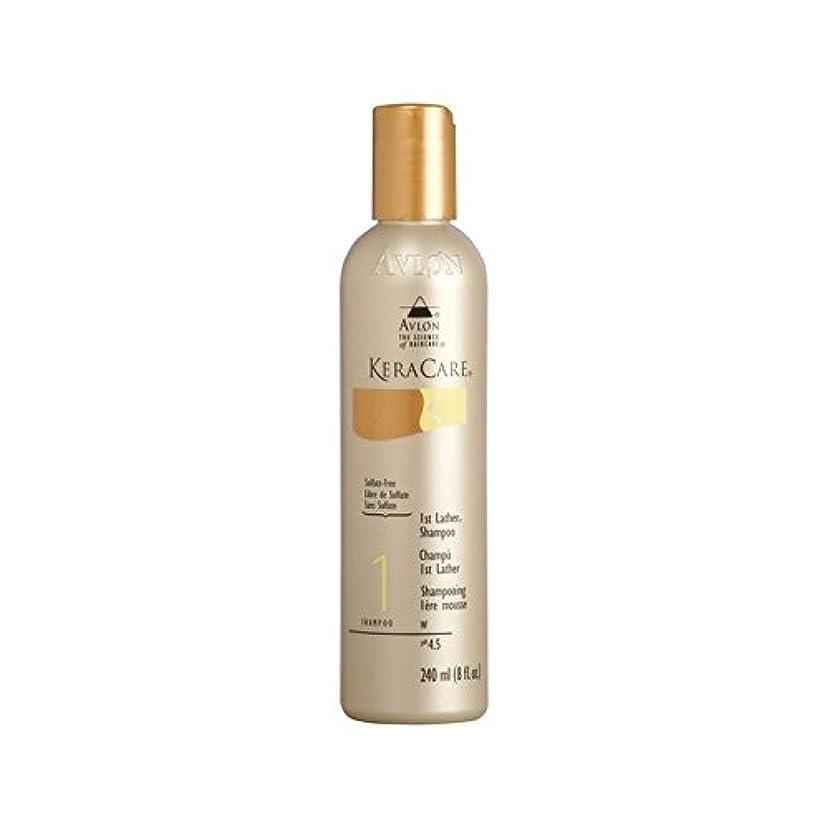 自発強打気がついてKeracare 1St Lather Shampoo (240ml) - 第一泡立ちのシャンプー(240ミリリットル) [並行輸入品]