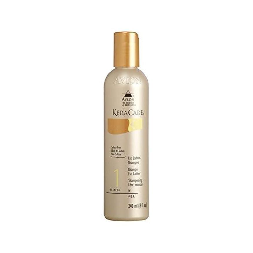 イノセンスボイコットペルメル第一泡立ちのシャンプー(240ミリリットル) x4 - Keracare 1St Lather Shampoo (240ml) (Pack of 4) [並行輸入品]