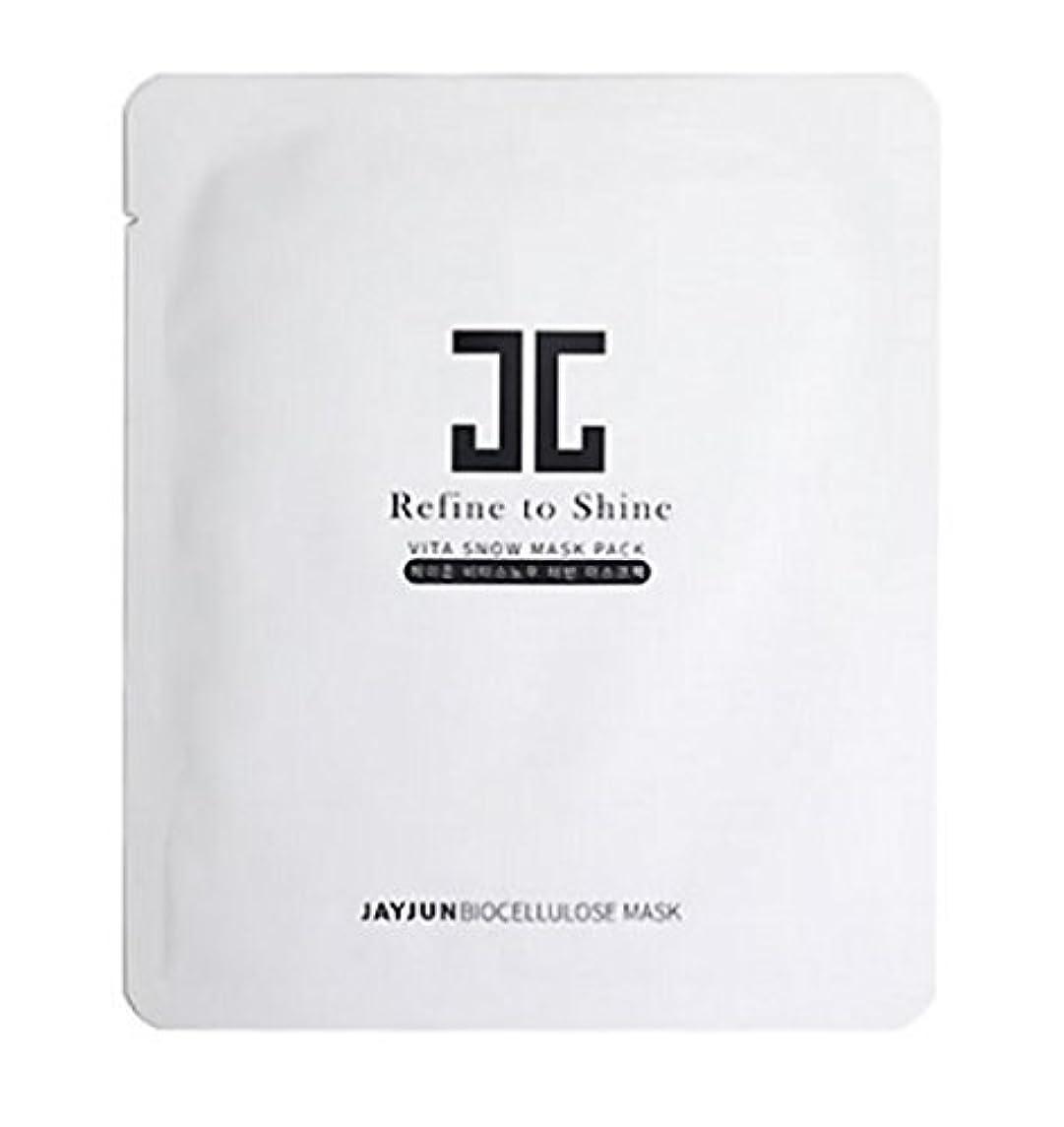 副産物傘おしゃれじゃないJAYJUN ジェイジュン ヴィタスノー プレミアム バイオセルロース プラセンタフェイシャルマスク[5枚入り]Vita Snow Premium Bio Cellulose placenta Facial Mask [5枚入り] [並行輸入品]