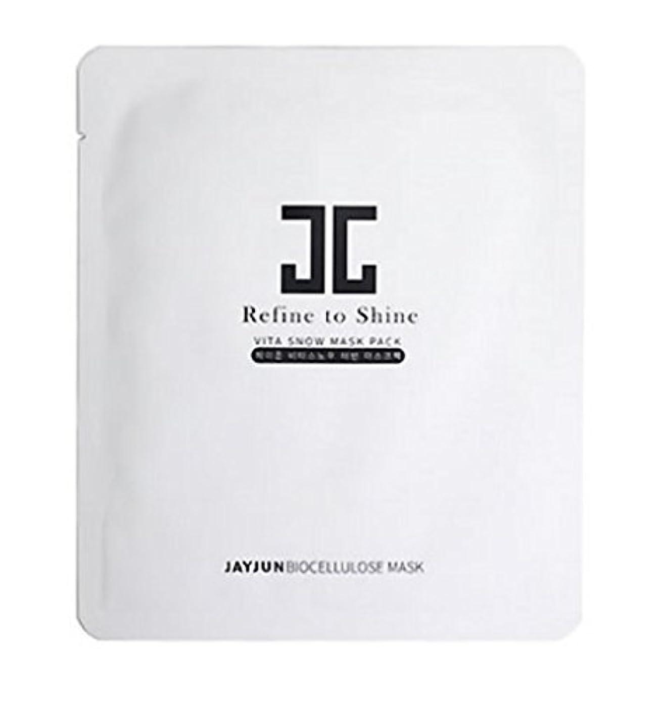 弓バンク装備するJAYJUN ジェイジュン ヴィタスノー プレミアム バイオセルロース プラセンタフェイシャルマスク[5枚入り]Vita Snow Premium Bio Cellulose placenta Facial Mask [5枚入り] [並行輸入品]