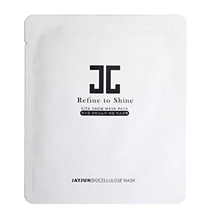 系譜フェードアウト絞るJAYJUN ジェイジュン ヴィタスノー プレミアム バイオセルロース プラセンタフェイシャルマスク[5枚入り]Vita Snow Premium Bio Cellulose placenta Facial Mask [5枚入り] [並行輸入品]
