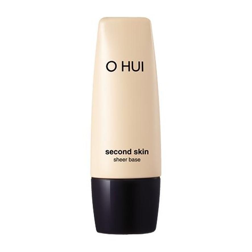 適格日焼けシーケンスOHUI Second Skin Sheer Base 40ml/オフィ セカンド スキン シア ベース 40ml