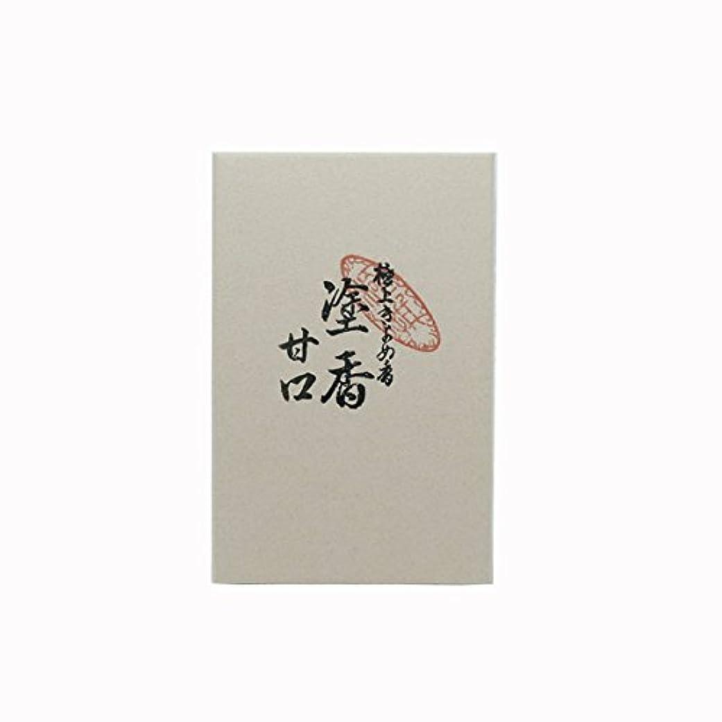 重さアスリート高さ塗香(甘口) 12g入