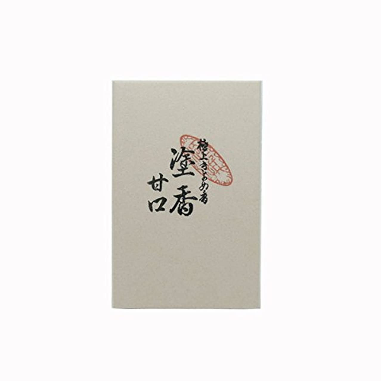 領収書緩やかな創傷塗香(甘口) 12g入