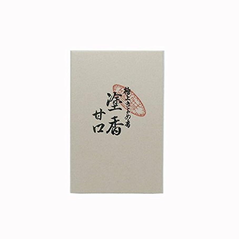 人種ハンディラダ塗香(甘口) 12g入