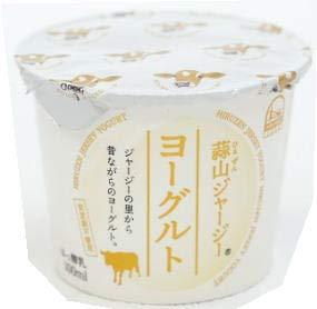 蒜山(ひるぜん)酪農 蒜山ジャージープレーンヨーグルト 100mlx2 冷蔵