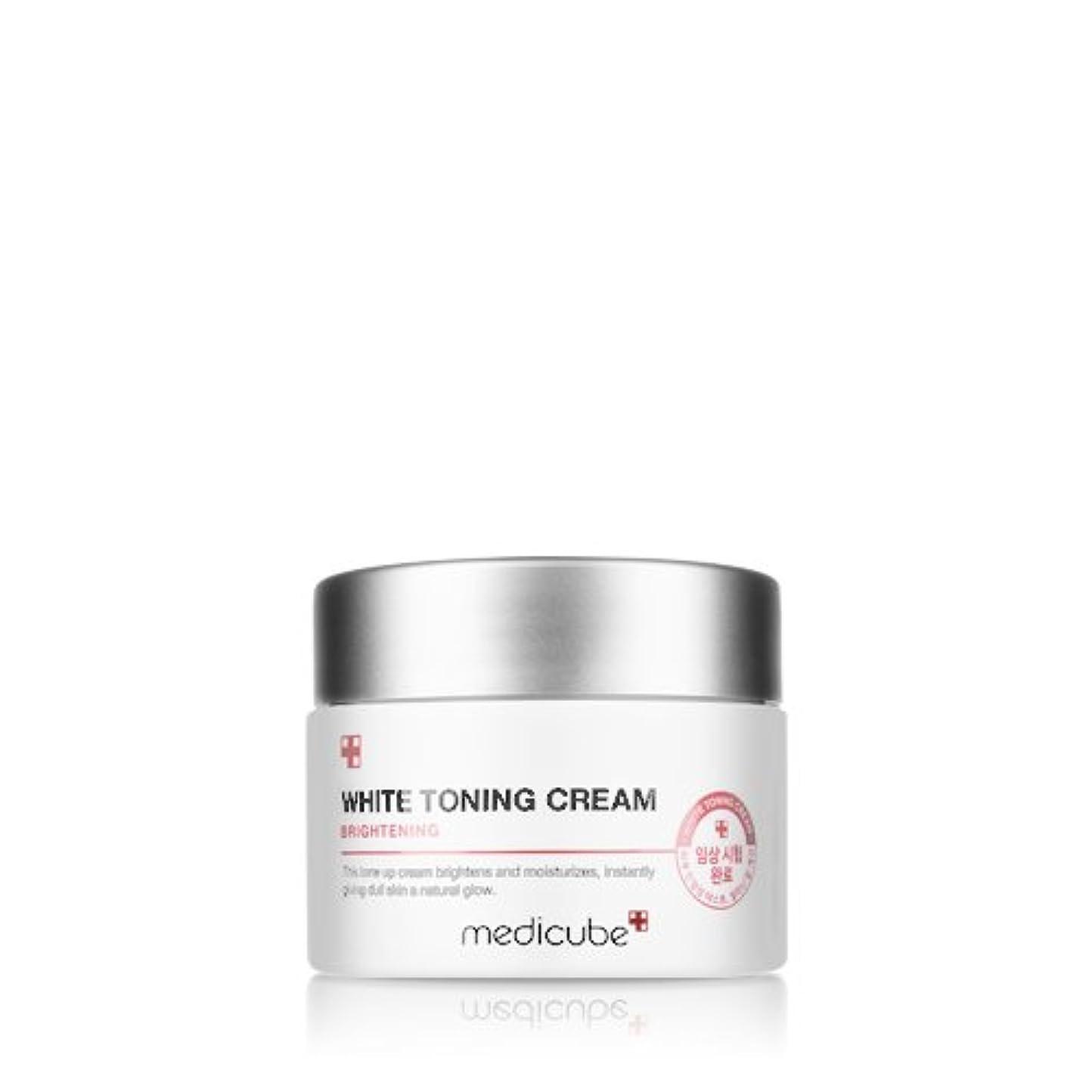 低い昼間過度に[Medicube] WHITE TONING CREAM / メディキューブ ホワイトトーニングクリーム / 正品?海外直送商品