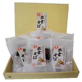 出雲市特産品 出雲蕎麦 出雲生そば(そばつゆ付)(1人前×6袋)