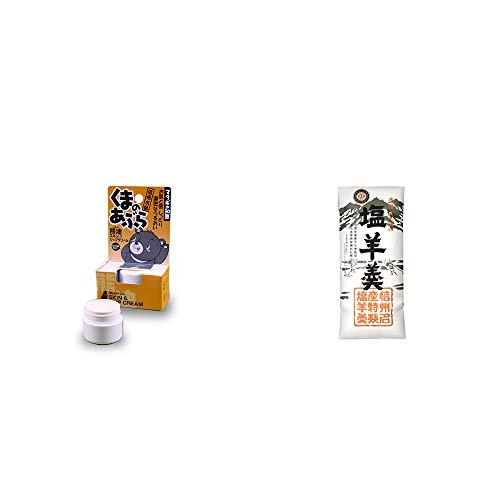 [2点セット] 信州木曽 くまのあぶら 熊油スキン&リップクリーム(9g)・栗田の塩羊羹(160g)