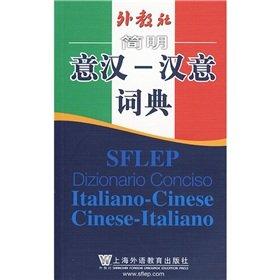 SFLEP Dizionario conciso italiano-cinese cinese-italiano
