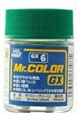 Mr.Color Gundam Mr Color GX 6 - Green Paint 18ml. Bottle Hobby by GSI Creos