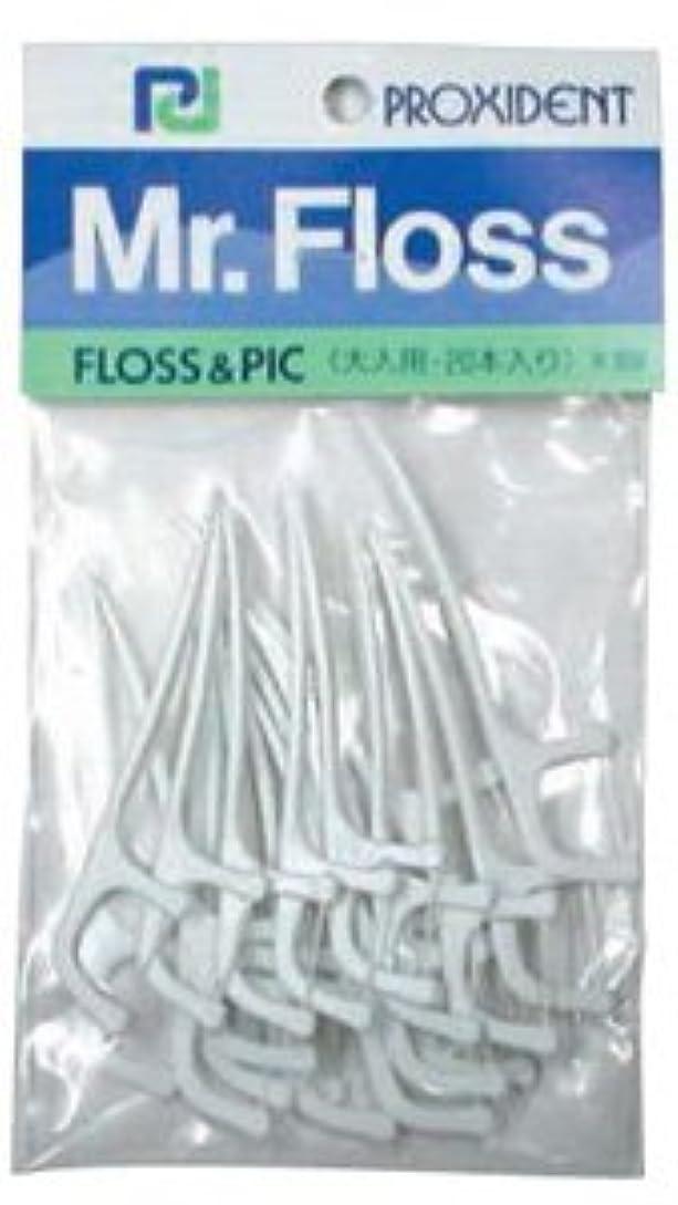燃やす持ってるイースター【プローデント】#300 Mr. Floss 12袋【フロス】1袋あたり20本入