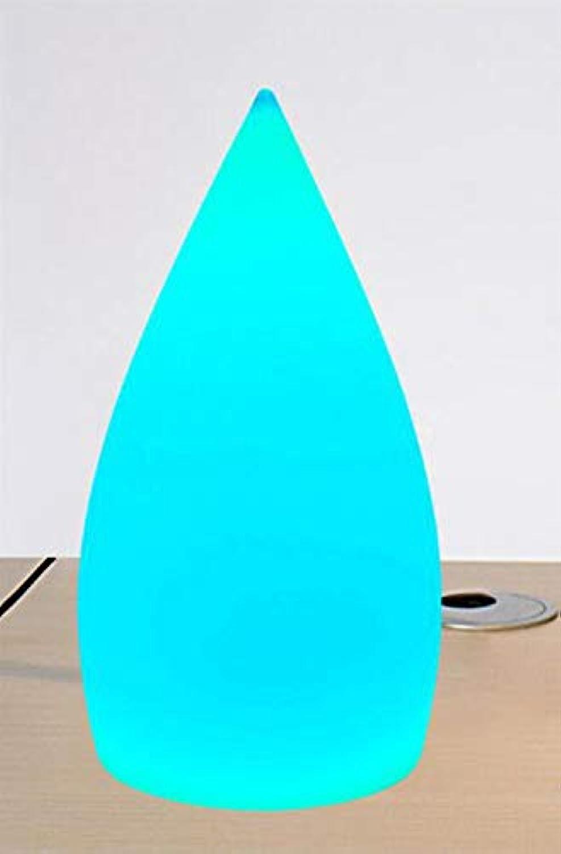 Deko-Lampe Mit Fernbedienung USB Wiederaufladbare Dekorative Licht Stimmungslicht Als Deko Und Geschenke Für Kinder