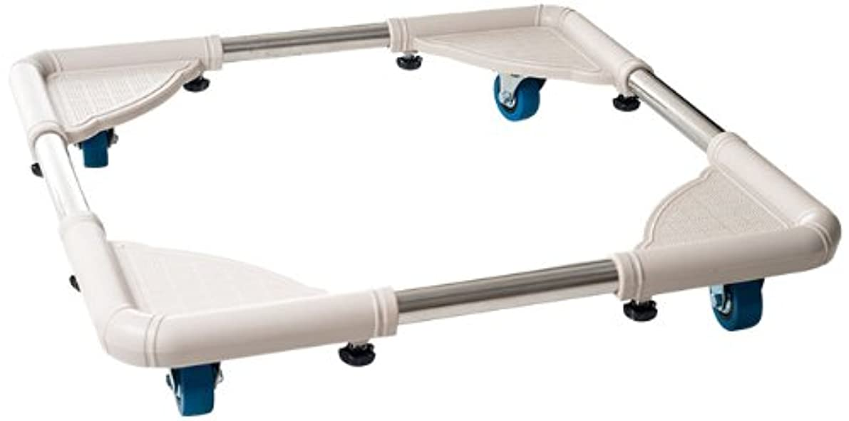 Stalwart 82-43752 Mobile Roller with 4 Locking Wheels-Heavy Duty Furniture and Appliance Portable Adjustable Base Rolling Dolly Cart