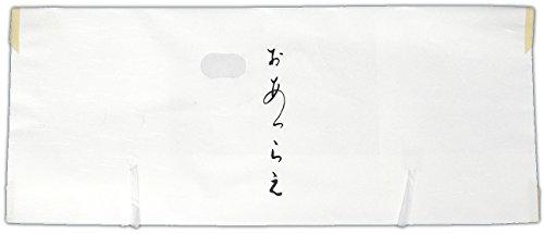 『(美濃和紙) たとう紙 きもの用 おあつらえ(文庫) ロングサイズ 87cm 薄紙入り・窓付き 1枚』のトップ画像